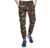 Turbokolor Spodnie Trainer Chino Tiger Camo SS16